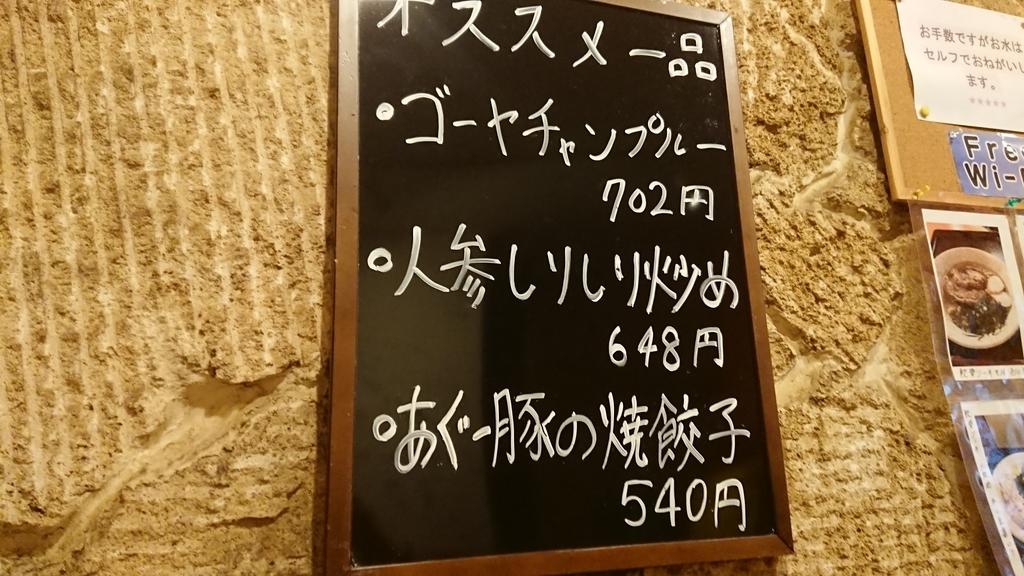 f:id:onsen222:20181113203152j:plain