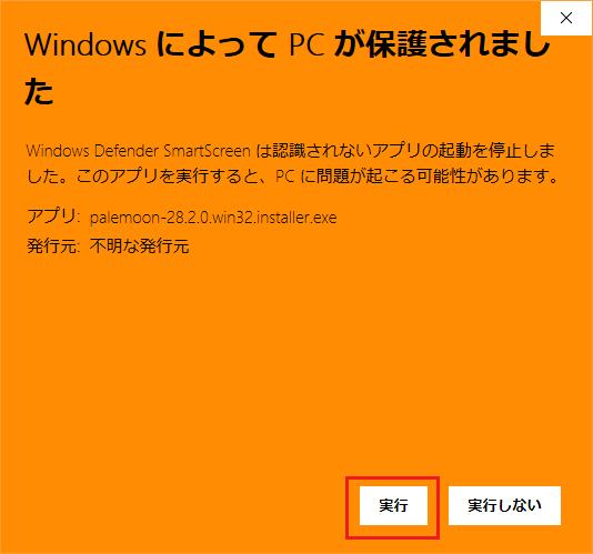 f:id:onsen222:20181114083757p:plain