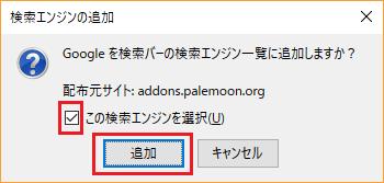 f:id:onsen222:20181114084342p:plain