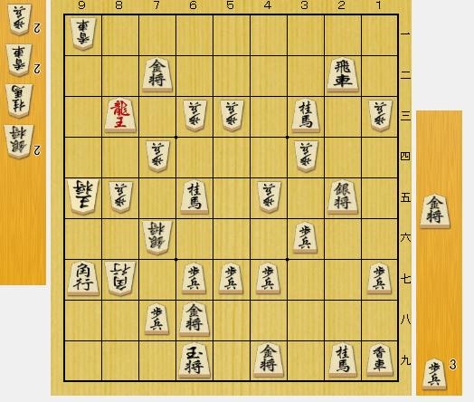 f:id:onsen222:20181114114056p:plain