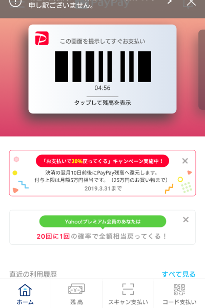 f:id:onsen222:20181205193007p:plain
