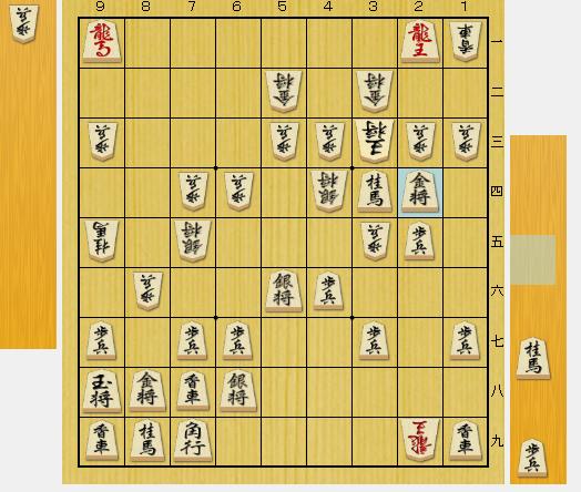 f:id:onsen222:20181210215021p:plain