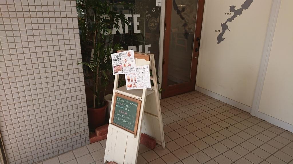 f:id:onsen222:20181218115841j:plain
