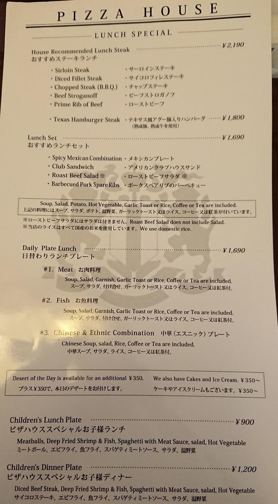 f:id:onsen222:20181223221528j:plain