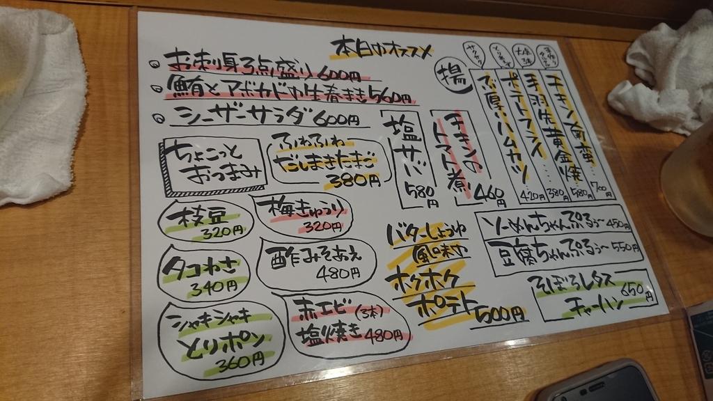 f:id:onsen222:20190101153801j:plain