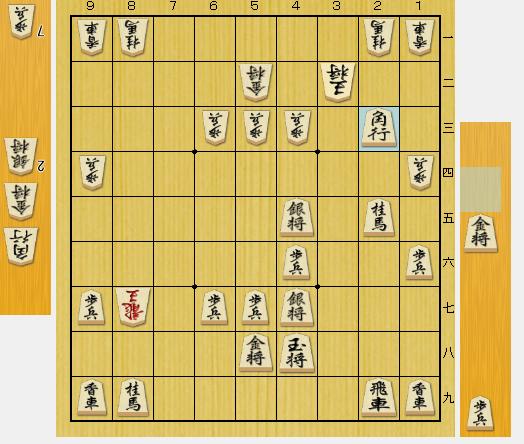 f:id:onsen222:20190106045814p:plain