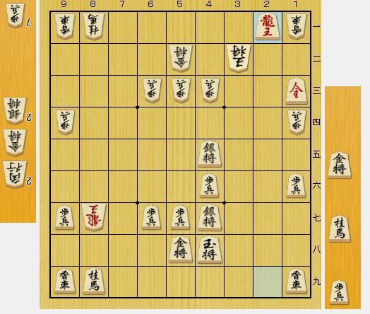 f:id:onsen222:20190106045838p:plain