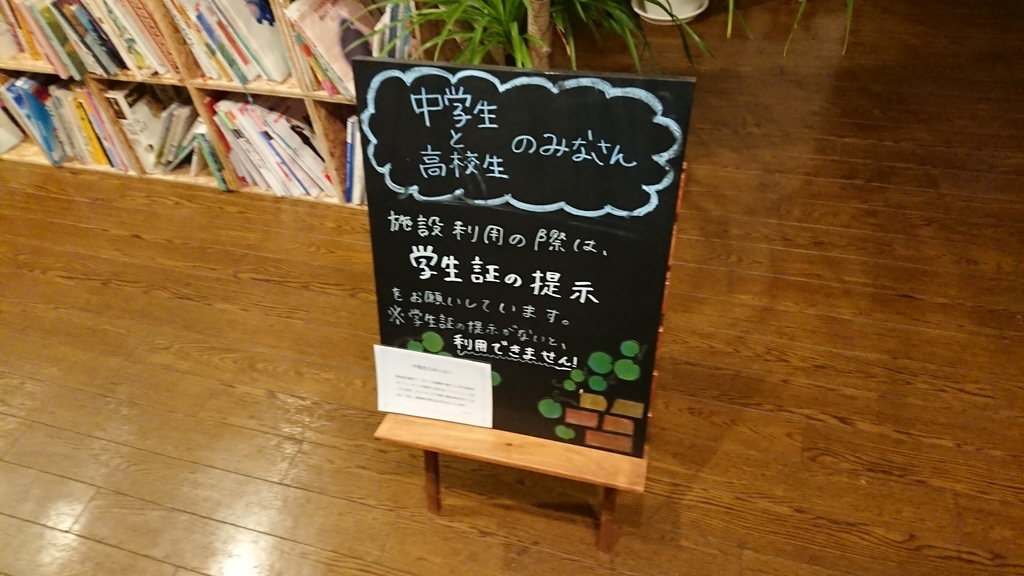 f:id:onsen222:20190107083006j:plain