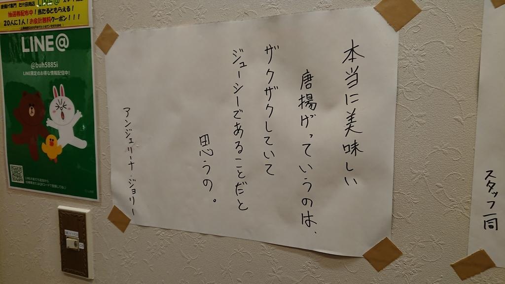 f:id:onsen222:20190109030911j:plain