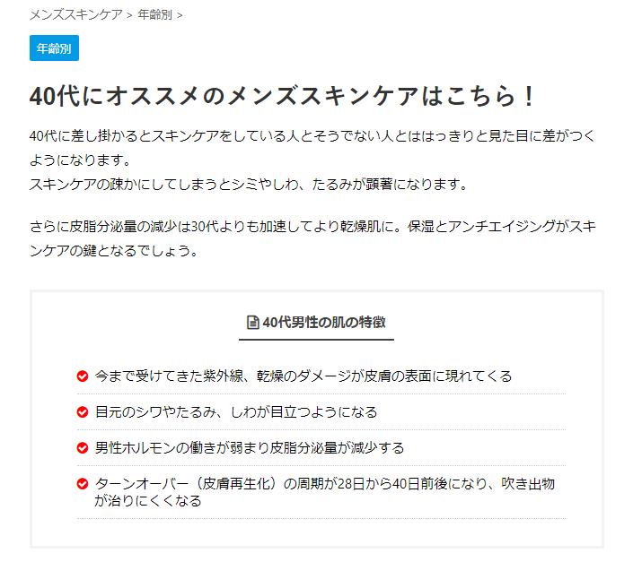 f:id:onsen222:20190114203434p:plain