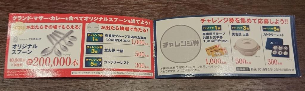 f:id:onsen222:20190119230842j:plain