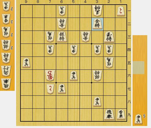 f:id:onsen222:20190121195640p:plain