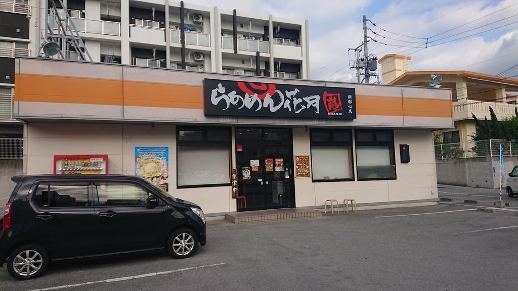 f:id:onsen222:20190129200357j:plain