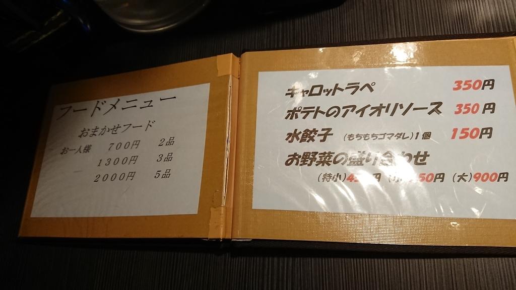 f:id:onsen222:20190203053250j:plain