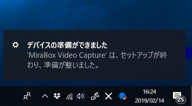 f:id:onsen222:20190214163515p:plain
