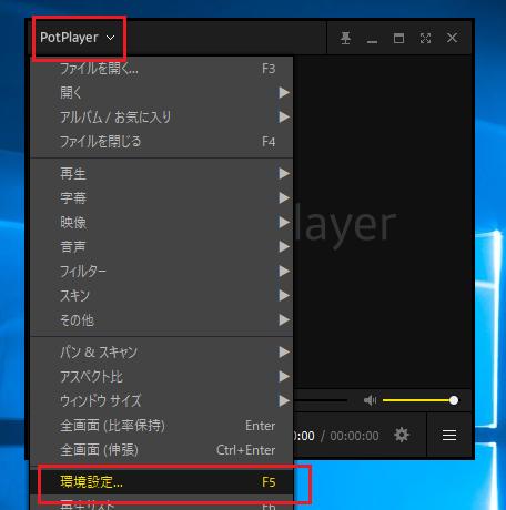 f:id:onsen222:20190214163711p:plain