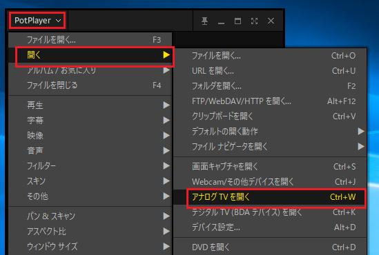 f:id:onsen222:20190214163718p:plain
