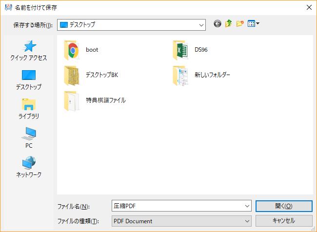 f:id:onsen222:20190216080437p:plain