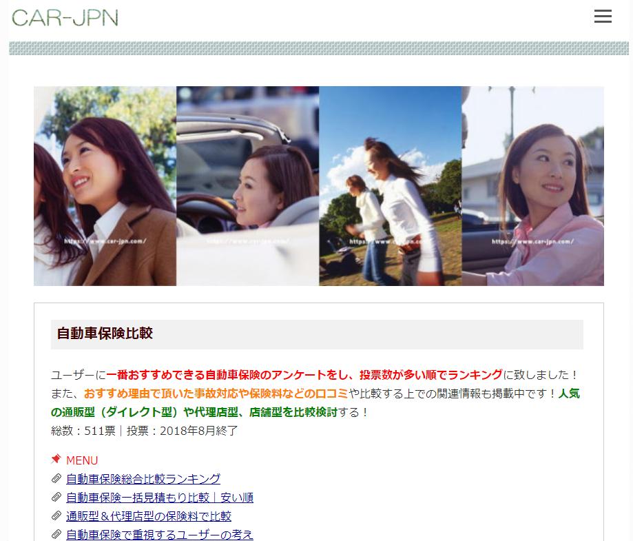 f:id:onsen222:20190217163236p:plain