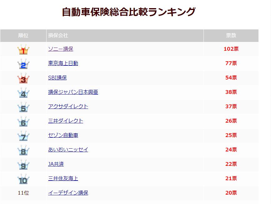 f:id:onsen222:20190217163252p:plain