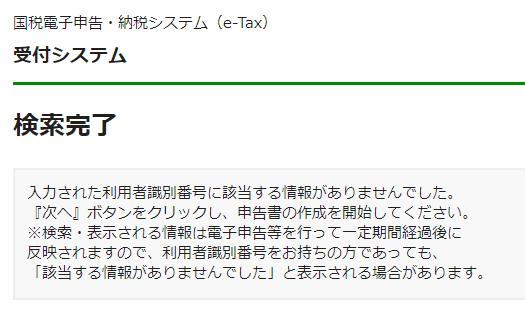 f:id:onsen222:20190218161253p:plain