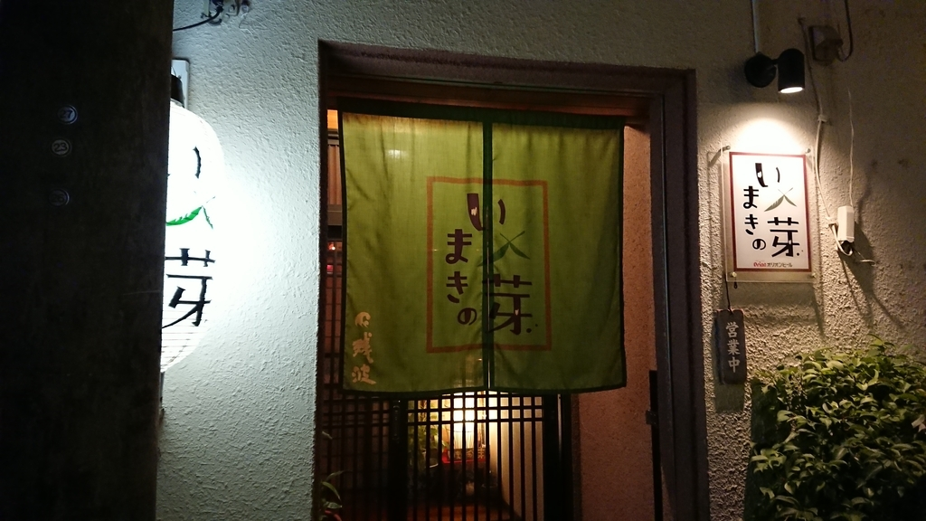 f:id:onsen222:20190302075147j:plain