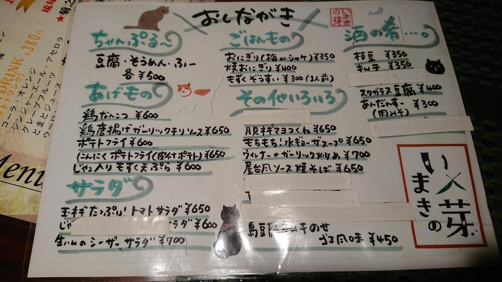 f:id:onsen222:20190302075240j:plain