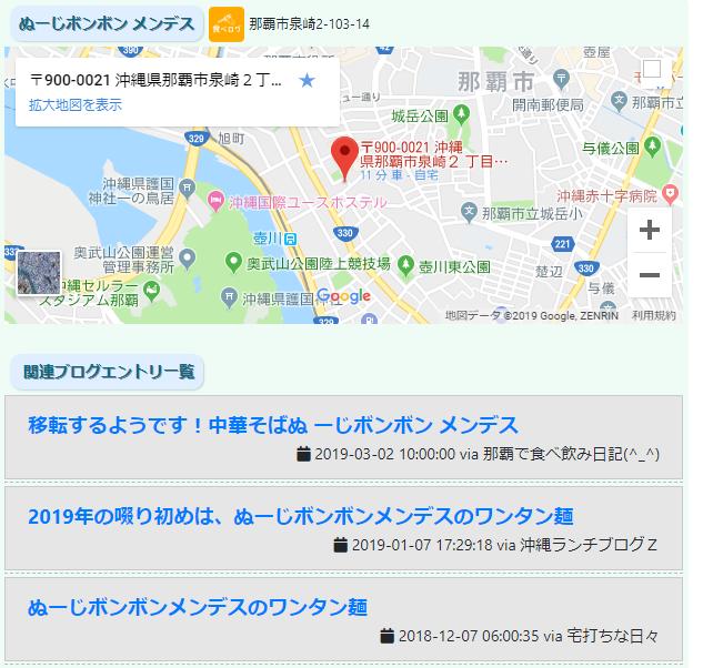 f:id:onsen222:20190302200805p:plain