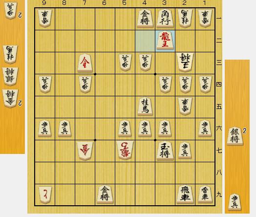 f:id:onsen222:20190308161223p:plain