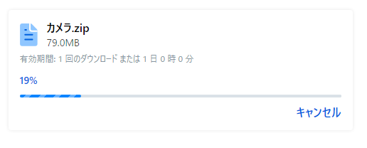 f:id:onsen222:20190313205833p:plain