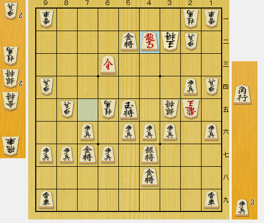f:id:onsen222:20190327182513p:plain