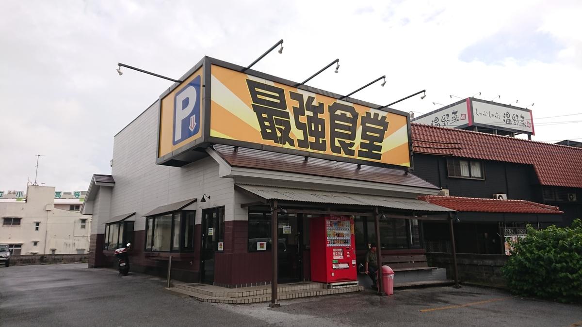 f:id:onsen222:20190415074310j:plain