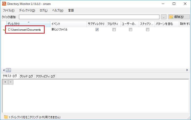 f:id:onsen222:20190508022633p:plain