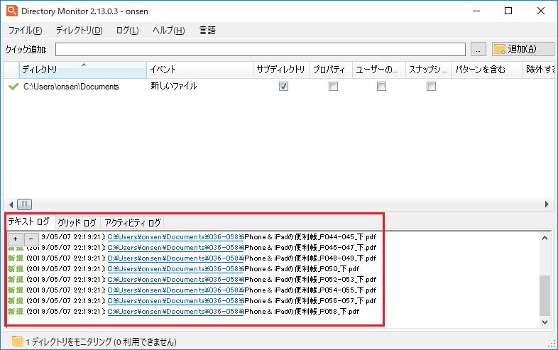f:id:onsen222:20190508022635p:plain