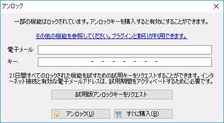 f:id:onsen222:20190508022642p:plain