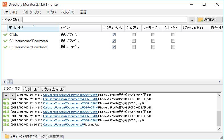 f:id:onsen222:20190508022646p:plain