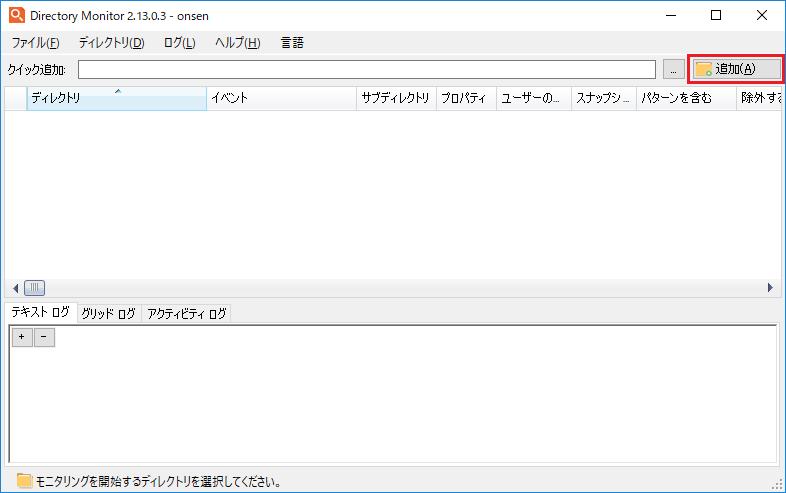 f:id:onsen222:20190508022649p:plain