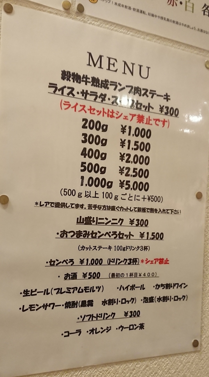 f:id:onsen222:20190511090027j:plain