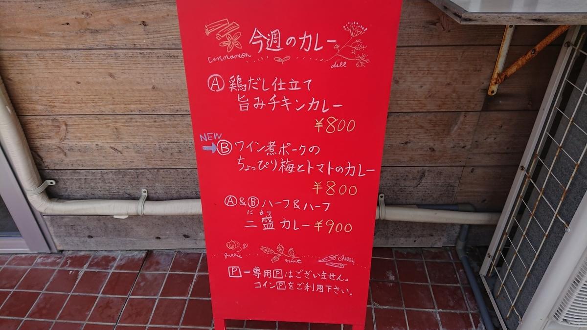 f:id:onsen222:20190513160810j:plain
