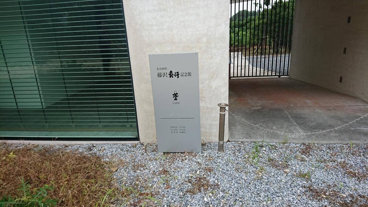 f:id:onsen222:20190517054207j:plain