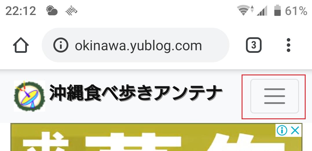 f:id:onsen222:20190518001537p:plain