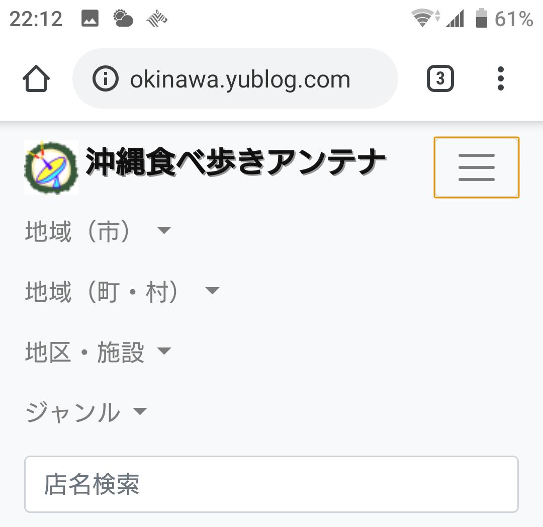 f:id:onsen222:20190518001540p:plain
