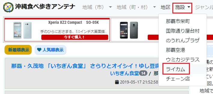 f:id:onsen222:20190518001604p:plain