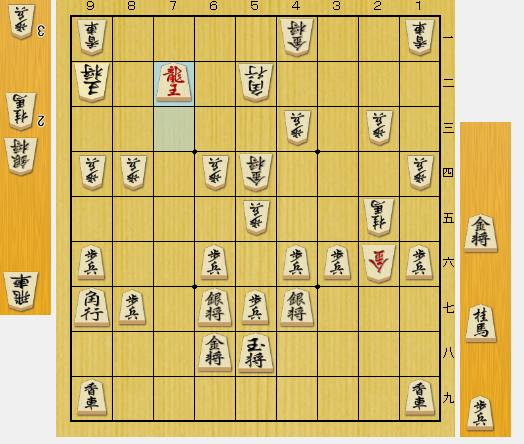 f:id:onsen222:20190521063433p:plain