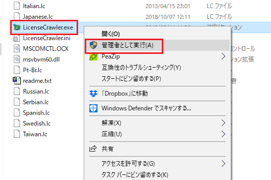 f:id:onsen222:20190525152010p:plain