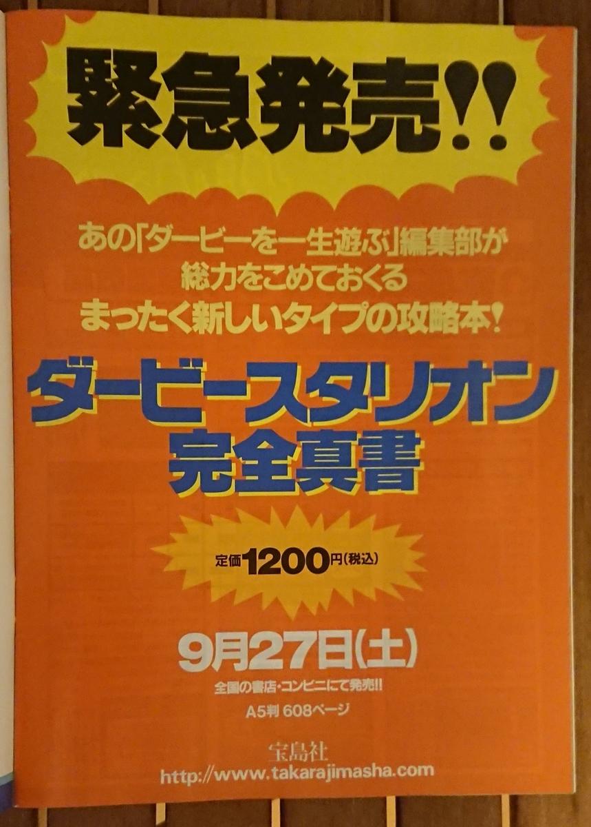 f:id:onsen222:20190529081538j:plain