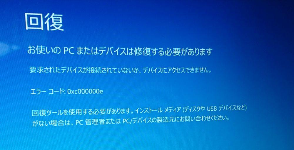 f:id:onsen222:20190604211006j:plain