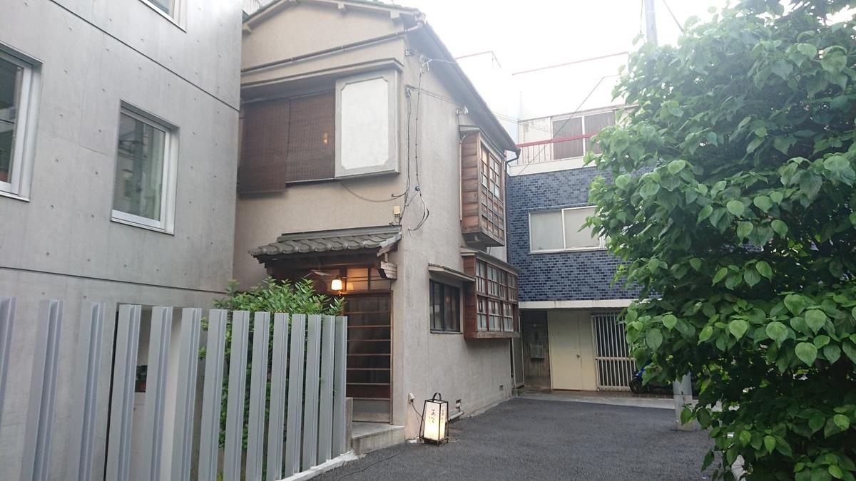 f:id:onsen222:20190606153629j:plain