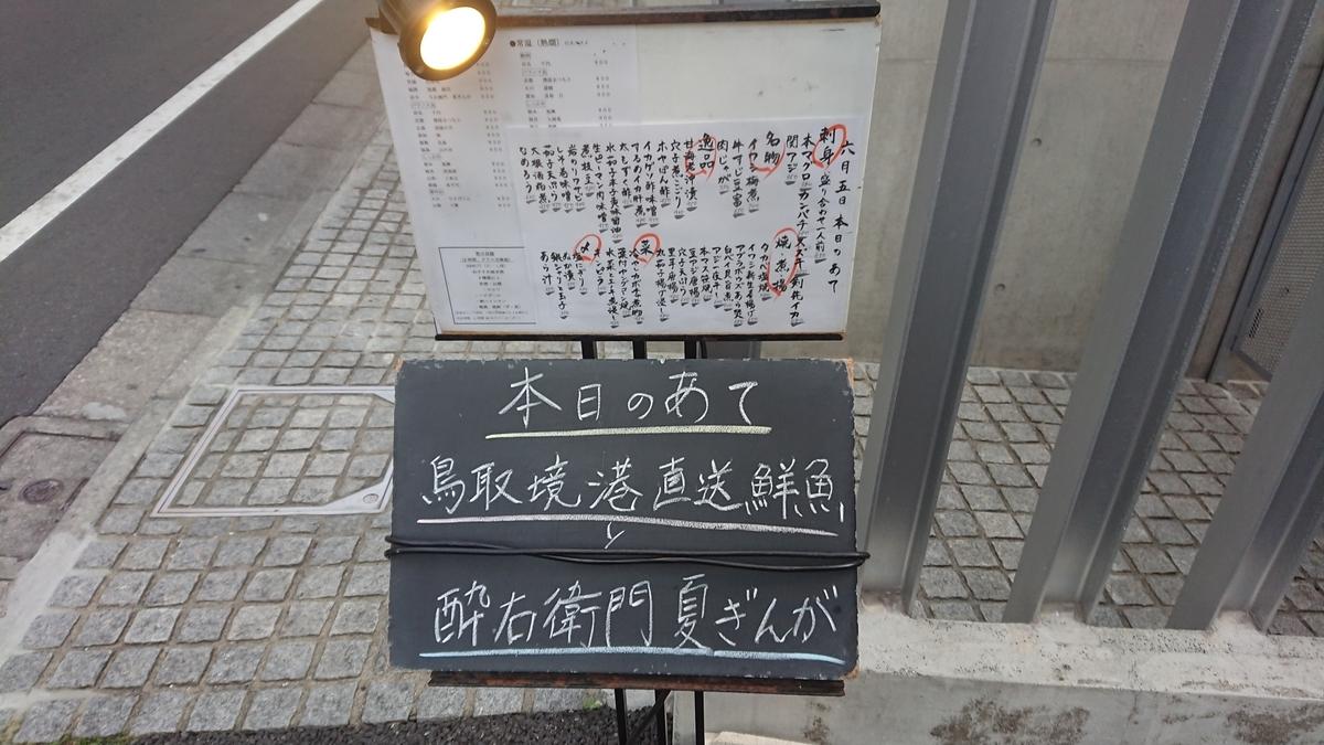f:id:onsen222:20190606153645j:plain