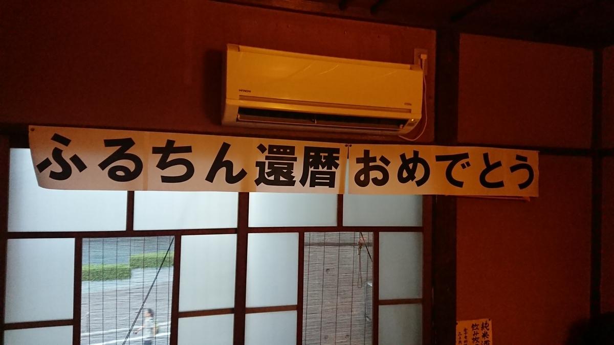 f:id:onsen222:20190606154039j:plain